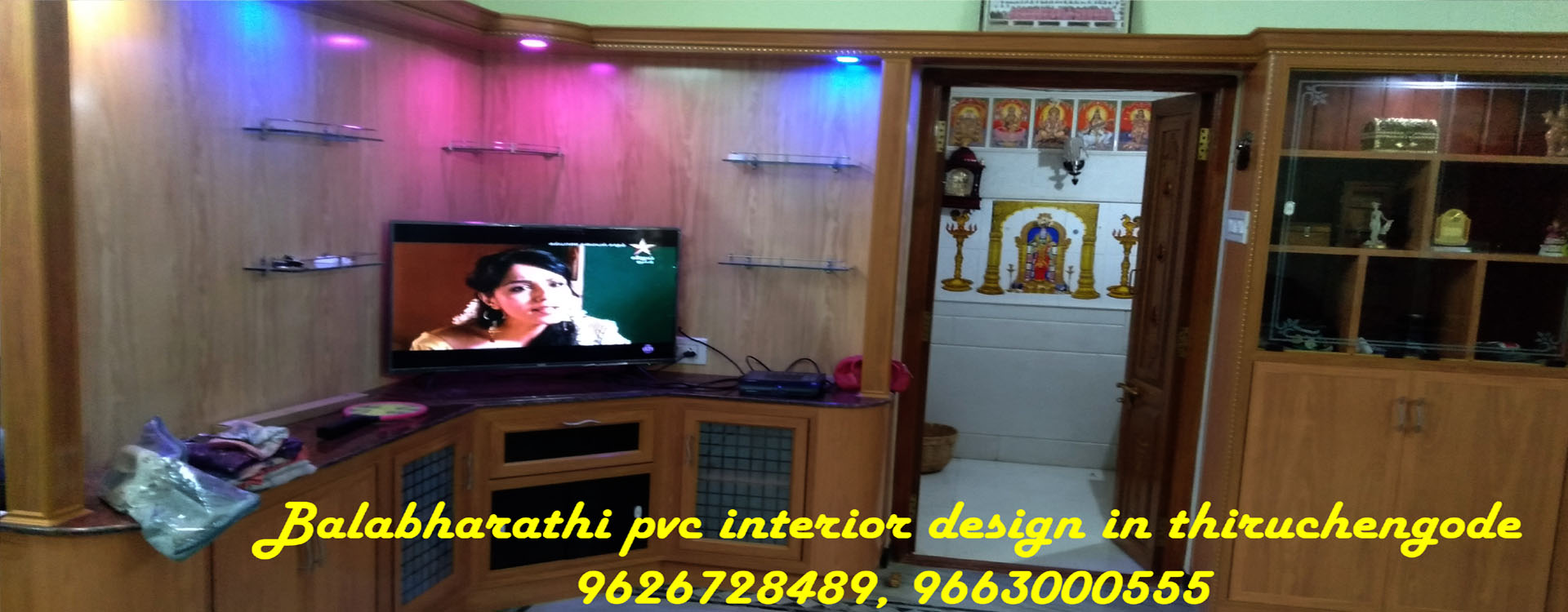 pvc interior in thiruchengode